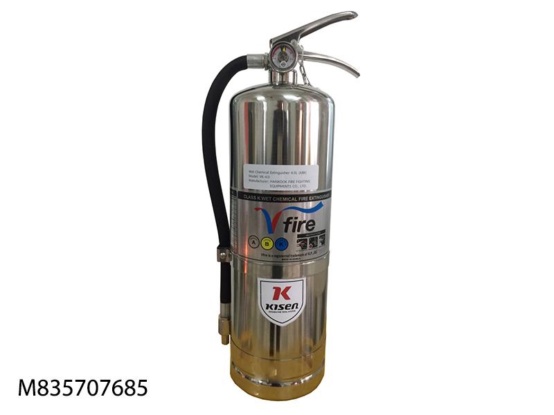 Bình chữa cháy phòng sạch 4Lít