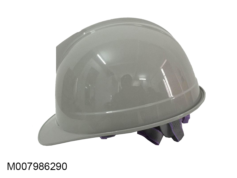 Grey Safety Helmet