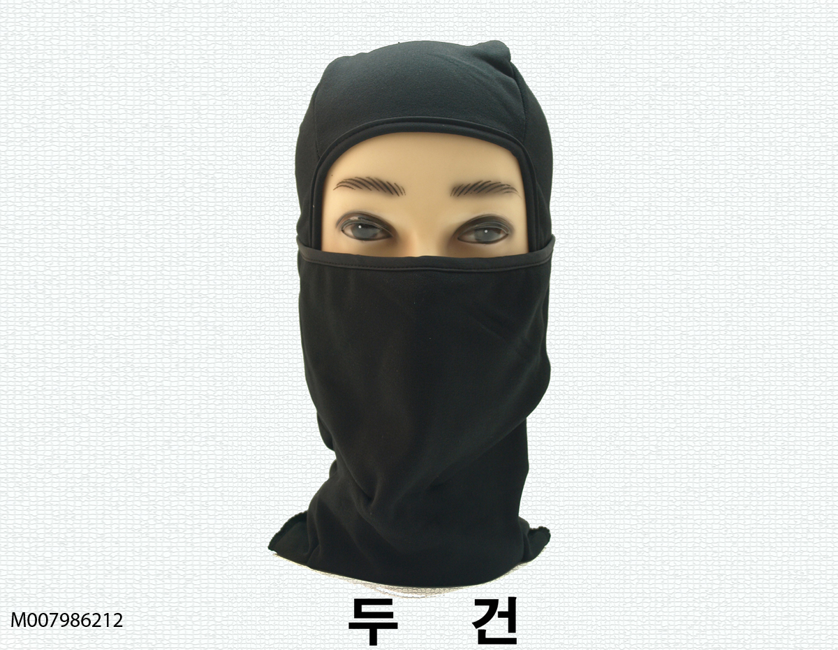 Khăn đa năng Hàn Quốc