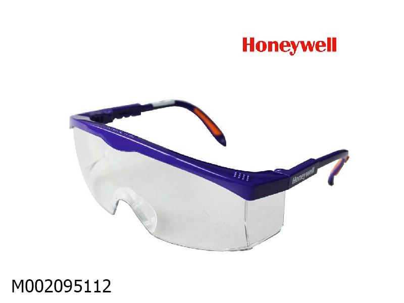 Kính Sperian Honeywell S200A màu trắng