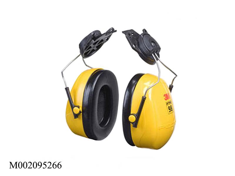 Chụp tai 3M giảm ồn H9P3E