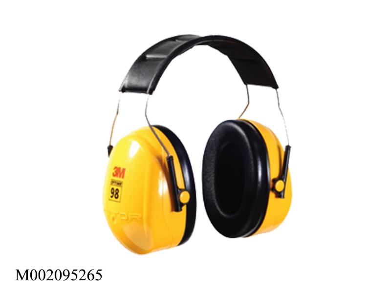 Chụp tai 3M giảm ồn H9A