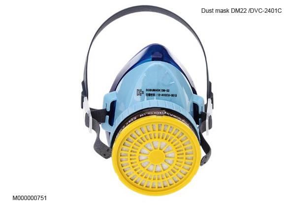 Mặt nạ phòng độc DM22