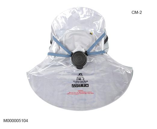 Mặt nạ phòng khói CM-2