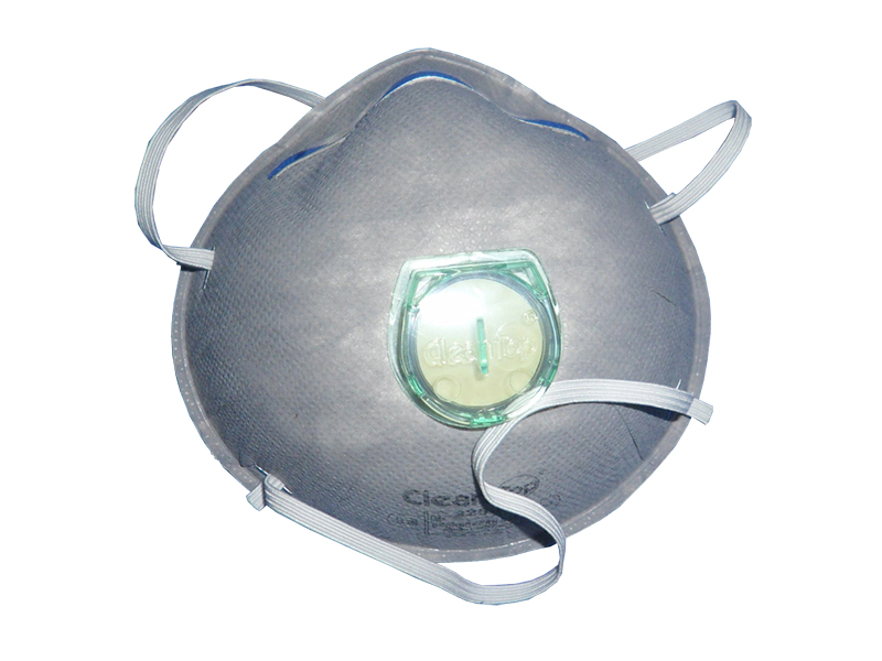 Masks activity 225V - coal - breathing valve