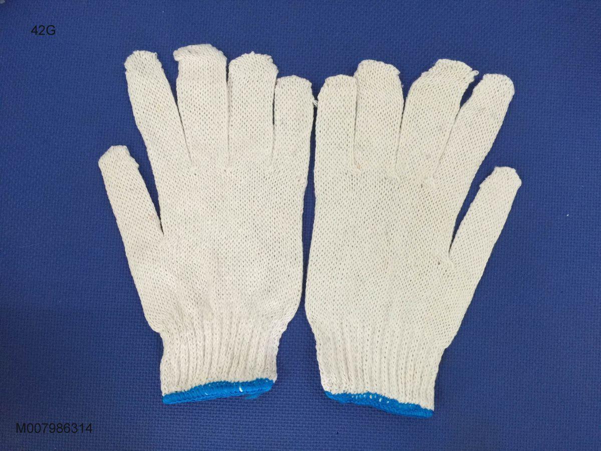 Găng tay sợi 42g
