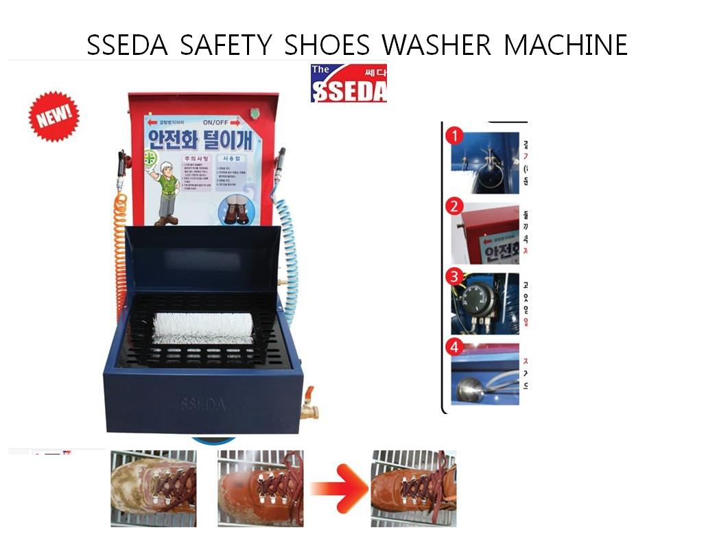 Máy giặt giầy bảo hộ lao động SSEDA
