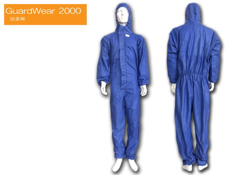 Quần áo chống hóa chất Guardwear 2000