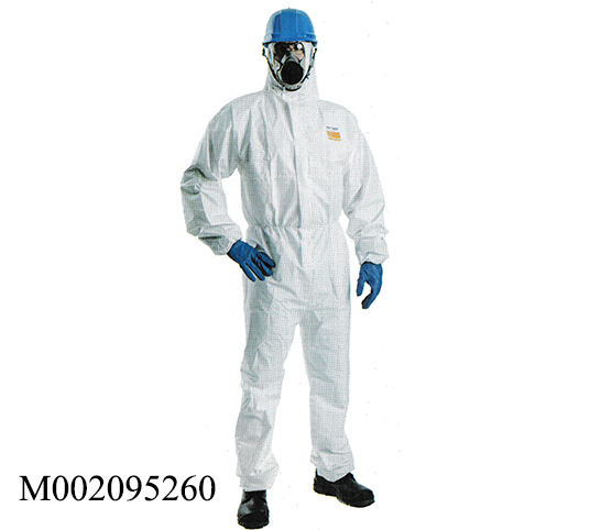 Bộ quần áo chống hóa chất ULTITEC 2000